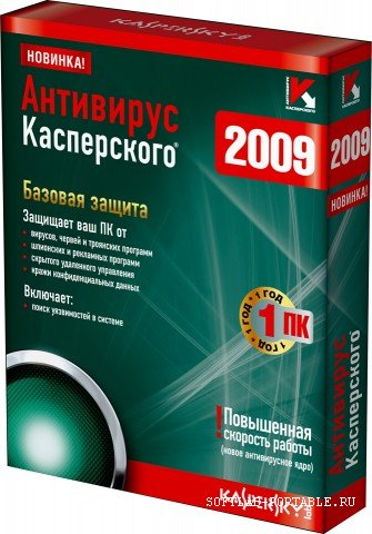 Kaspersky internet security 2009 all features