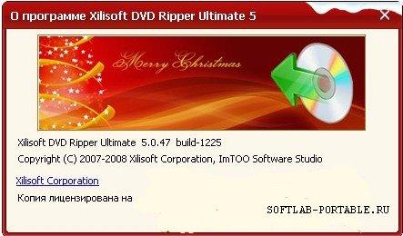 Imtoo dvd ripper 730: перегон dvd в hd и divx
