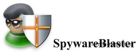 تحميل برنامج حذف ملفات التجسس من الكمبيوتر SpywareBlaster