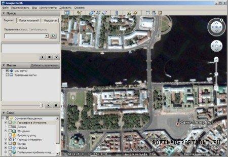 Карта мира со спутника в реальном времени на русском | Карта ...