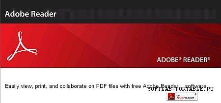 Adobe Reader DC 15.023 Portable