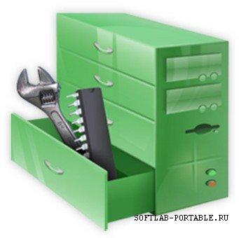 Reg Organizer 7.20 Final Portable