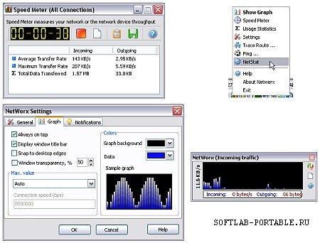 NetWorx 5.3.3 Portable