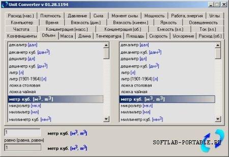Unit Converter 01.28.1194 Portable Rus