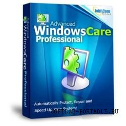 Advanced WindowsCare Pro 2.9.0.979 Portable
