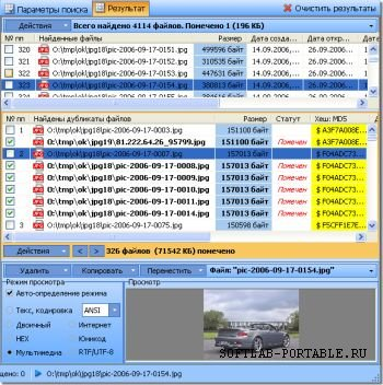 Duplicate File Detector 4.5.2 Portable