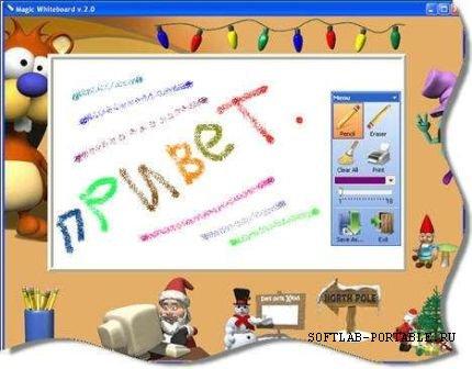 Magic Whiteboard 3.0 Portable