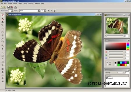 Active Photo Editor 1.3 Portable