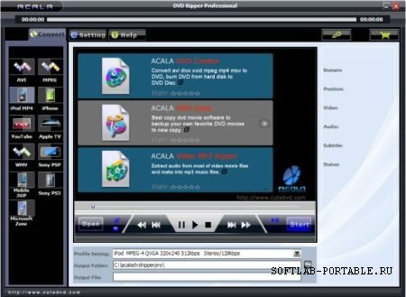 Acala DVD Ripper Professional 5.8.7 Portable