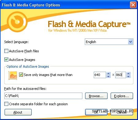 MetaProducts Flash and Media Capture 1.7.97 Portable Rus