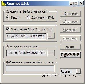 RegShot 1.8.2 Portable Rus