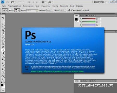 Adobe Photoshop CS4 Portable Micro Rus