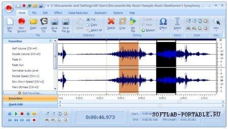 Audio Record Edit Toolbox 11.8.1 Portable