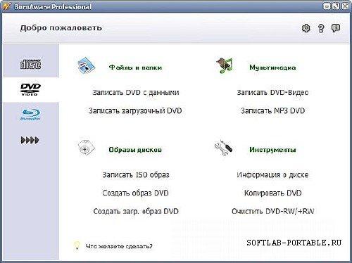 BurnAware Professional 2.2.1 + Portable
