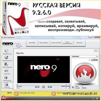 Nero v9.2.6.0 Rus