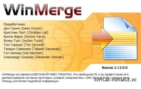 WinMerge 2.16.0 Final Portable