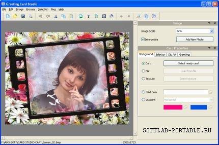 AMS Greeting Card Studio 1.81 Portable