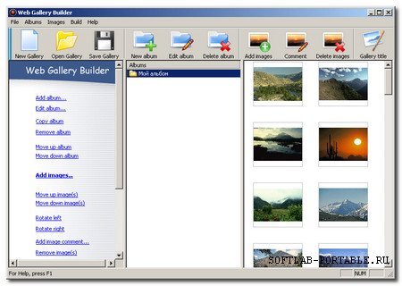 Web Gallery Builder 1.90 Portable