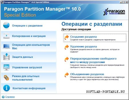 Paragon Partition Manager 10 Portable
