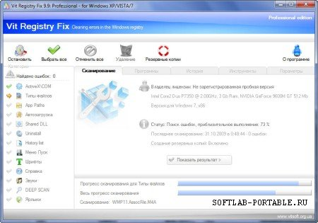 Vit Registry Fix Pro 14.2.0 Portable