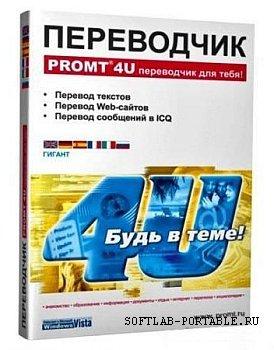 PROMT4U 9.0 Portable