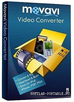 Movavi Video Converter 19.0 Portable