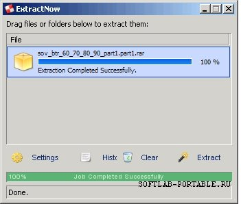 ExtractNow 4.82 Portable
