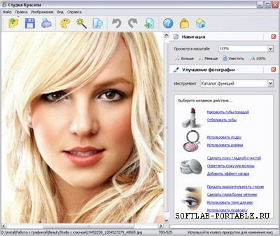 AMS Beauty Studio 1.85 Portable