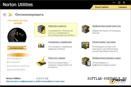 Symantec Norton Utilities 16.0.2.53 Portable