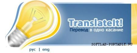 TranslateIt! 8.1 build 3 Portable