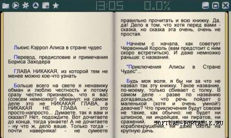ICE Book Reader Pro 9.6.1 Portable
