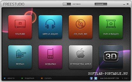 Free DVD Video Studio 6.6.30.1215 Portable