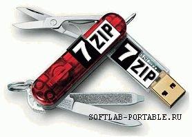 7-Zip 16.04 Final Portable