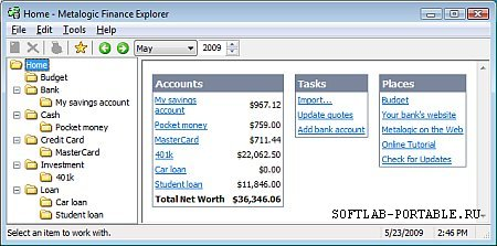 Finance Explorer 8.2 Portable