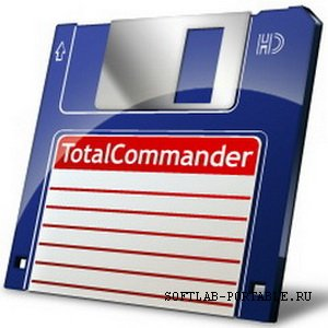 Total Commander 9.20 PowerPack 2018.7 Portable