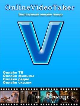 OVT TV Player 9.10 Portable