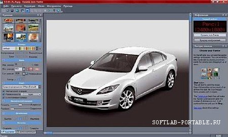 Mediachance Dynamic Auto-Painter 6.12 Portable