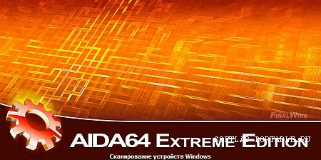 AIDA64 Extreme / Business 5.80.4000 Final Portable
