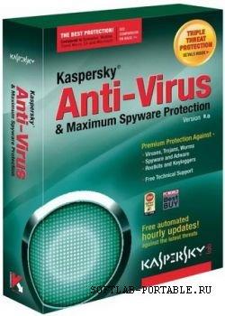 Kaspersky Virus Removal Tool 15.0.22.0 (2019.07.07) Portable