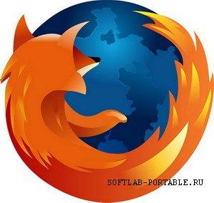 Firefox 62.0 Portable