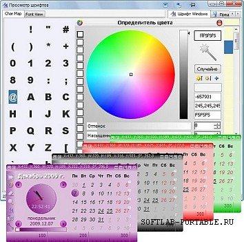 Capture.Net 13.4.6347 Portable