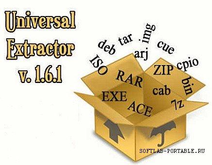 Universal Extractor 1.6.1.2021 koros Portable