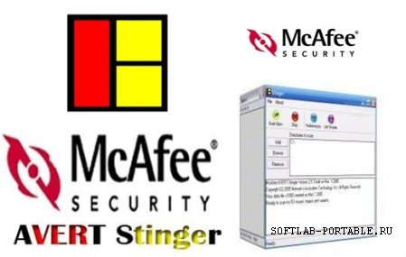 McAfee AVERT Stinger 12.1.0.2763 Portable