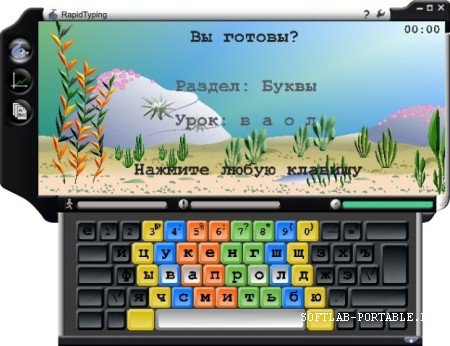 RapidTyping 5.3 Portable