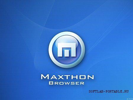 Maxthon 5.0.3.3000 Final Portable
