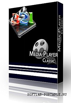 MPC HomeCinema 1.8.5 Final / BE 1.5.2.4105 Portable