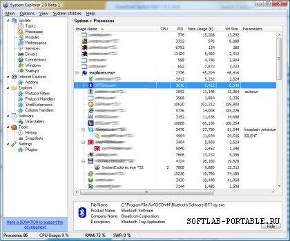 System Explorer 7.1 Portable