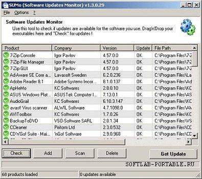 Sumo 5.7.0.397 Portable
