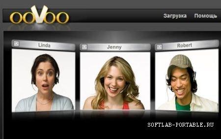 ooVoo 7.0.2 Portable