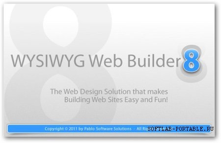 WYSIWYG Web Builder 12.1.0 Portable